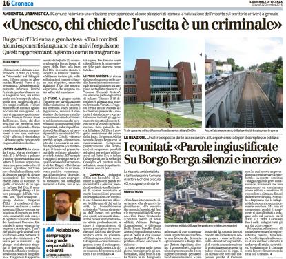 Il Giornale di Vicenza, 22 dicembre 2016